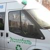 В Петербурге приняли программу охраны окружающей среды и обсудили пыльные бури. Изображение № 1.