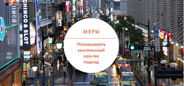Иностранный опыт: 5 способов пересадить водителей на общественный транспорт. Изображение № 29.