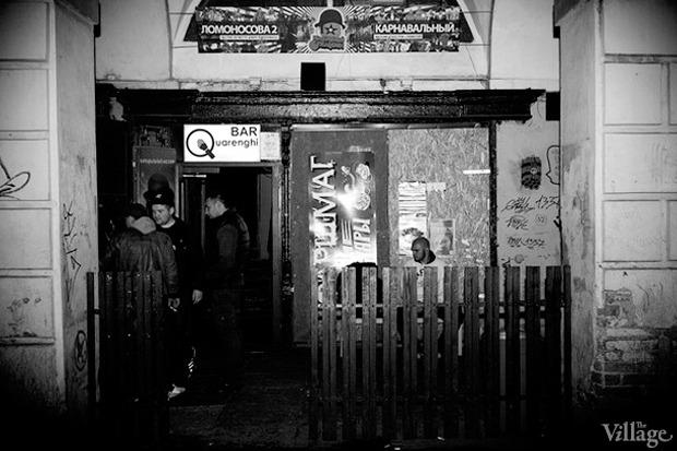 Вольнодумство: Гид побарам иклубам наДумской улице. Изображение № 64.