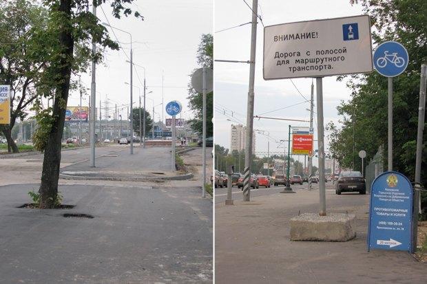 Блогеры раскритиковали велодорожку вдоль Ярославского шоссе . Изображение № 5.