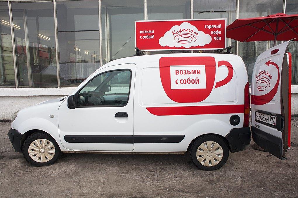 На колёсах: Как устроен бизнес московских передвижных кафе. Изображение № 2.