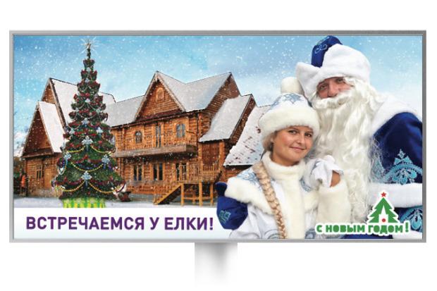 Великие луки: Как украсят Москву к Новому году. Изображение № 9.