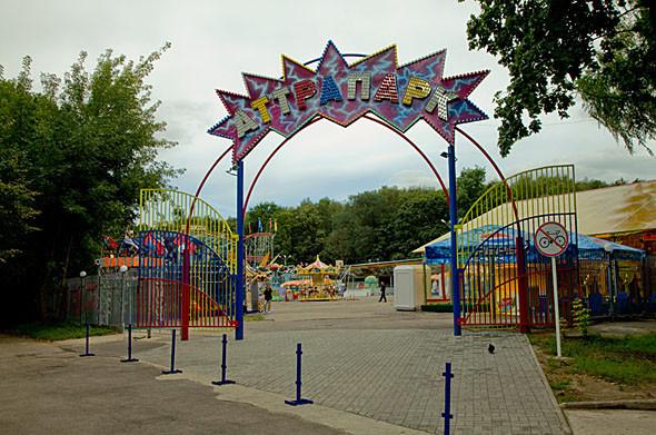 Карусель-карусель: 6 московских парков аттракционов. Изображение № 42.