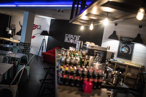 НаБольшой Ордынке откроется ресторан «Гастронавт». Изображение № 1.