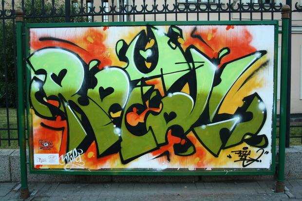 Художники провели акцию за легализацию граффити на стенах. Изображение № 7.