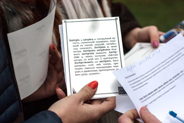Новая география: Как превратить Луганск в объект паблик-арта. Изображение № 7.