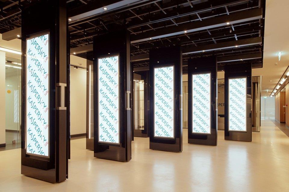 «Лаборатория Касперского». Изображение № 30.