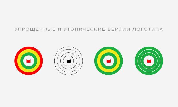 Для Москвы придумали ещё один логотип. Изображение № 2.