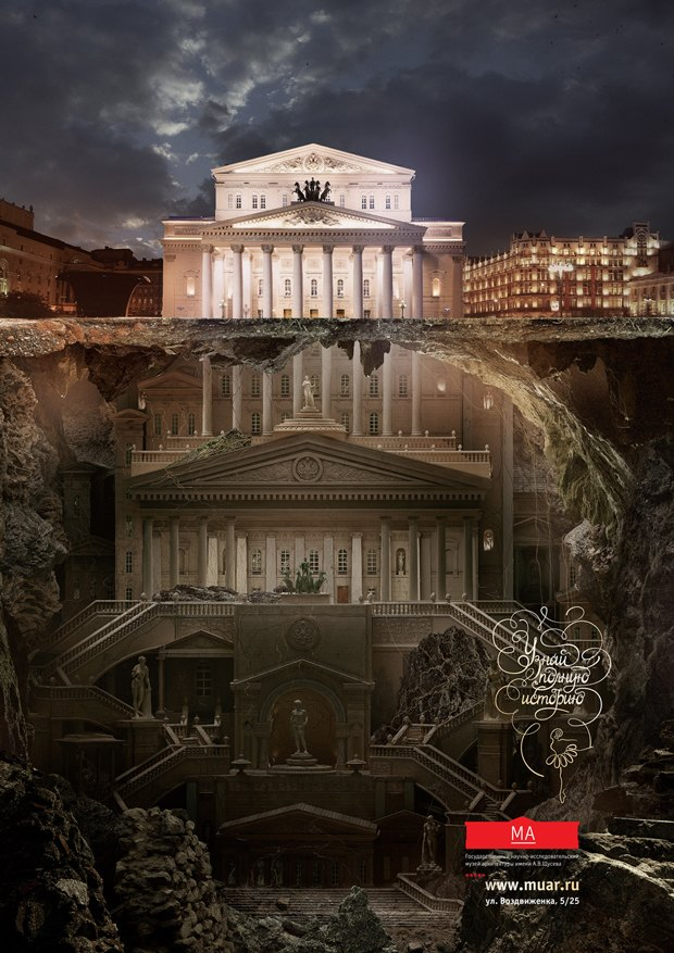 Музей архитектуры запустил рекламную кампанию «Узнай полную историю». Изображение № 1.