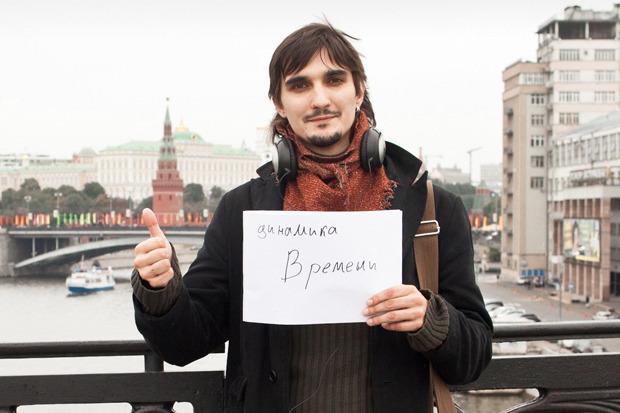 Москва— это: Что думают жители о своём городе. Изображение № 3.