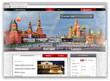 У Москвы появятся собственные домены. Изображение № 1.
