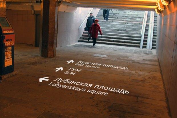 Для подземных переходов придумали световую навигацию. Изображение № 2.