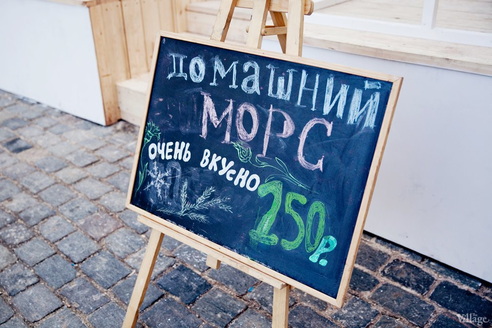 Уличная еда зимой: 20кафевцентре. Изображение № 9.
