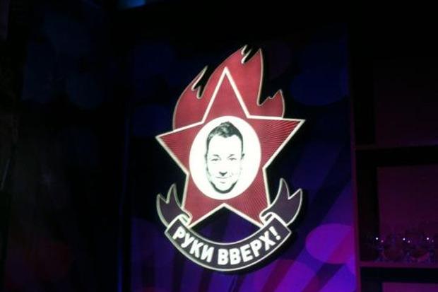 На канале Грибоедова открылся клуб группы «Руки вверх». Изображение № 5.