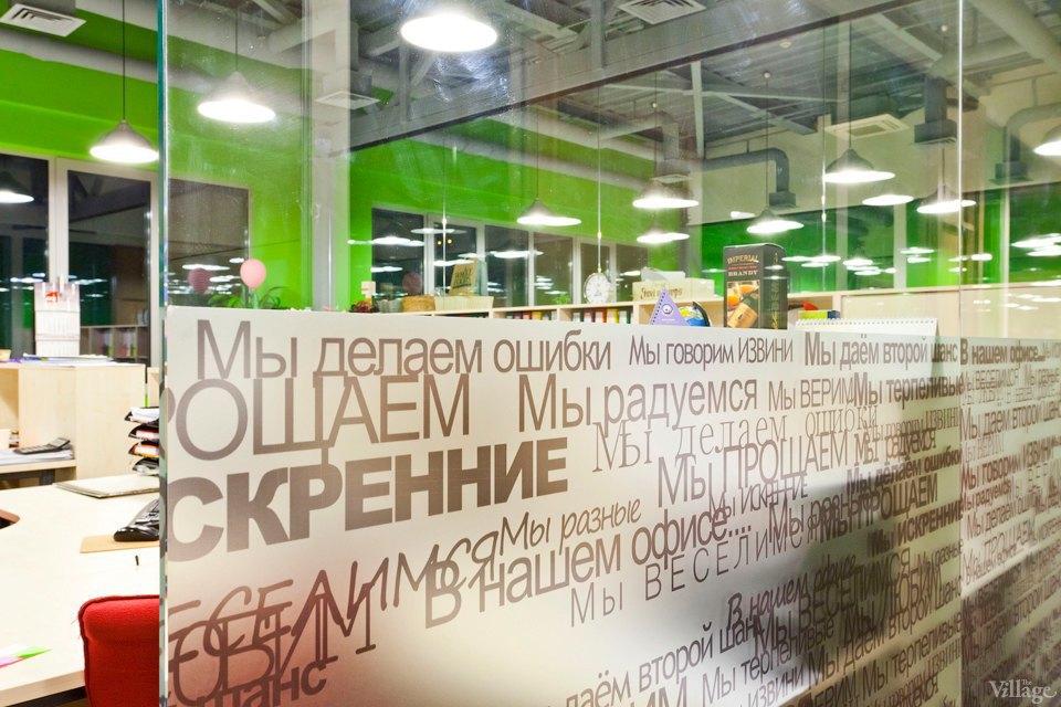 Офис недели (Киев): Wine Bureau. Изображение № 6.