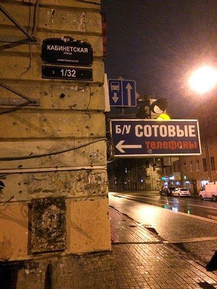 Художники вернули площади Восстания иСоциалистической улице исторические названия . Изображение № 6.