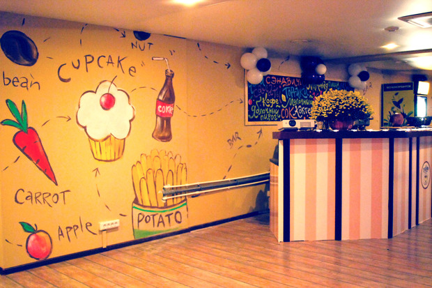 На «Первомайской» открылось кафе Indigo. Изображение № 3.