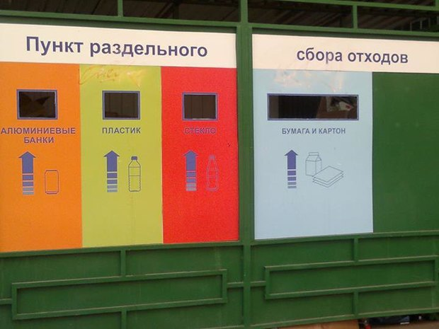 Утро в Москве: 5 ноября. Изображение № 10.