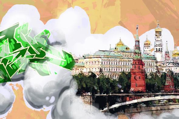 Изображение: ОАО «РЖД». Изображение № 5.