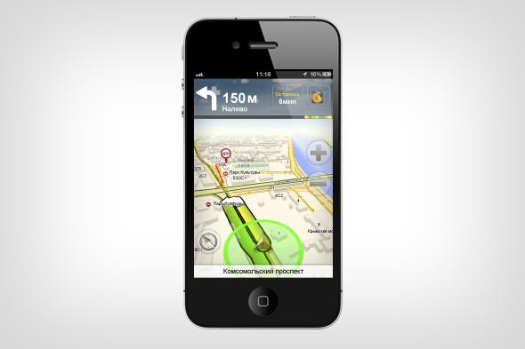 «Яндекс» выпустил бесплатное приложение «Навигатор». Изображение № 14.
