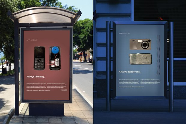 Иностранный опыт: Как музеи в Канаде, США, Испании и Новой Зеландии рекламируют себя. Изображение № 9.