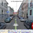«Яндекс» выпустил бесплатное приложение «Навигатор». Изображение № 1.