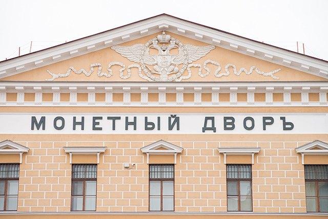 В Петербурге — тратить: Денежные места северной столицы . Изображение № 2.