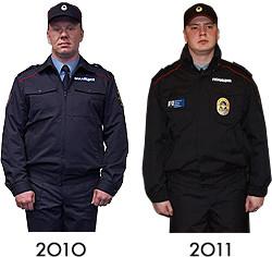 Изображение 2. Модный приговор: российские дизайнеры о новой форме полиции.. Изображение № 1.