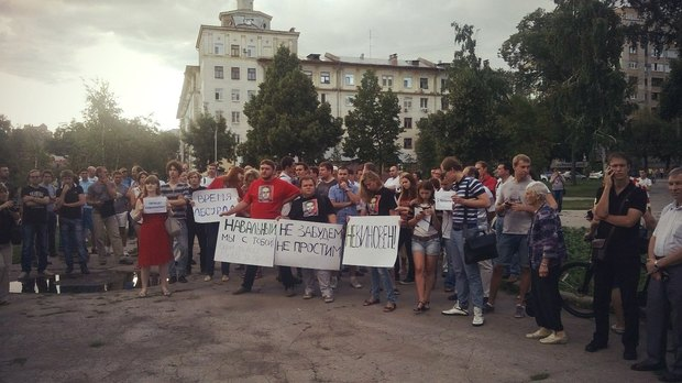 Прямая трансляция: «Обсуждение приговора Навальному». Изображение № 28.