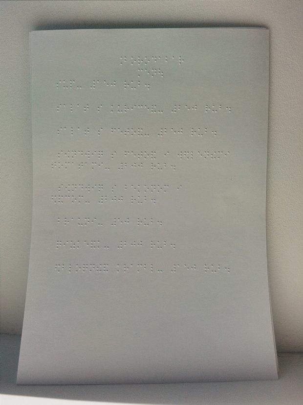 ВBorodabar появилось меню нашрифте Брайля. Изображение № 1.