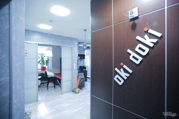Офис недели (Киев): Oki Doki. Изображение № 5.