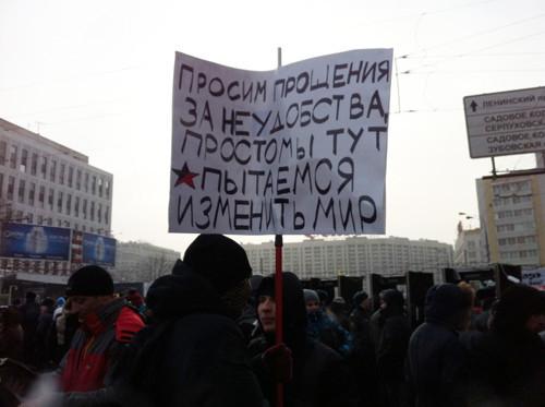 Онлайн-трансляция: Шествие и митинг «За честные выборы». Изображение № 39.