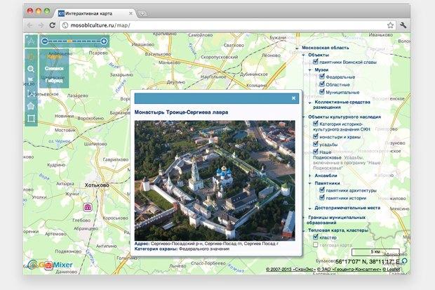 Памятники Подмосковья разместили на интерактивной карте. Изображение № 3.