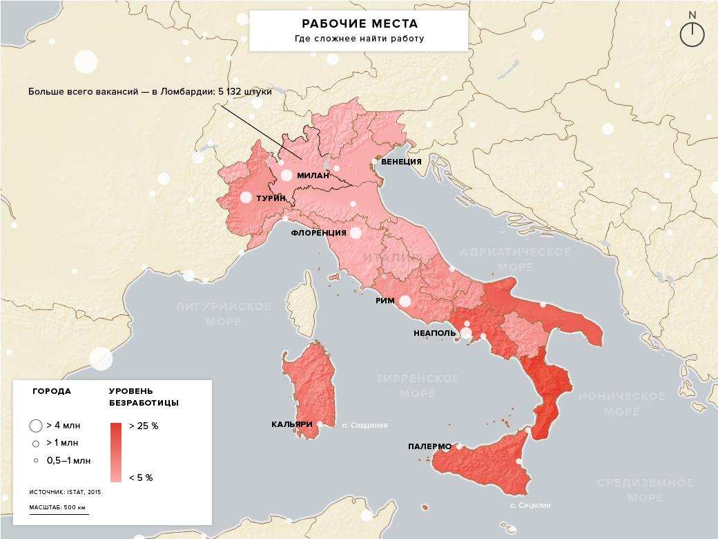 Стоит ли переезжать в Италию. Изображение № 6.