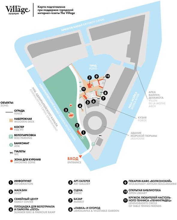 «Новая Голландия» запускает летнюю программу 16 июня. Изображение № 2.