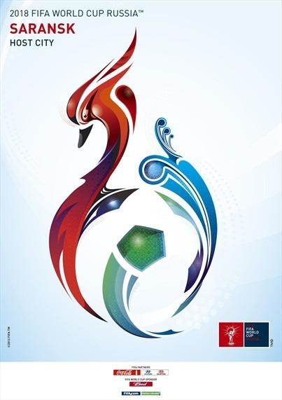 Петербург официально примет чемпионат мира по футболу в 2018-м. Изображение № 2.