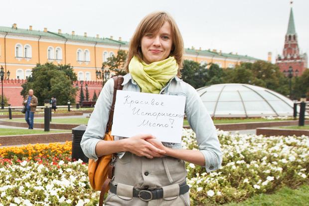 Москва— это: Что думают жители о своём городе. Изображение № 1.