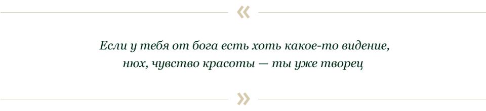 Гоша Рубчинский и Алишер: Что творится в российской моде?. Изображение № 8.