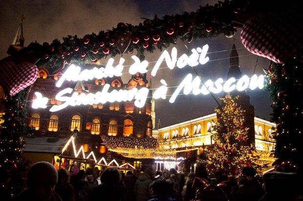 На Манежной площади заработала Страсбургская ярмарка. Изображение № 1.