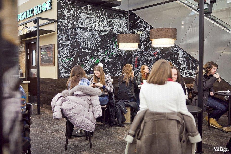 Люди в городе: Первые посетители Starbucks вСтокманне. Изображение № 6.