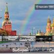 Московские музеи начали оцифровывать. Изображение № 2.