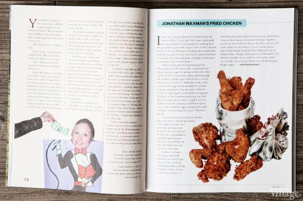 Кулинарное чтиво: Шеф-повар Иван Шишкин о 10 книгах. Изображение № 30.