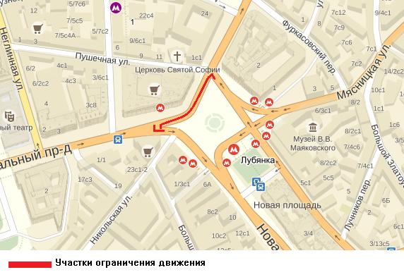 На Лубянской площади на месяц ограничат движение машин. Изображение № 1.
