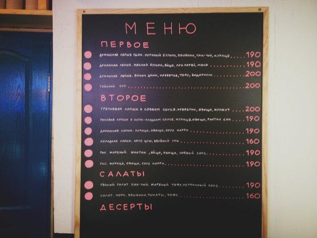 На Покровке открылось небольшое паназиатское кафе Doodles. Изображение № 3.