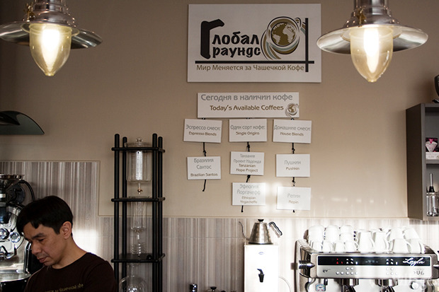 Все свои: Кофейня «Глобал Граундс». Изображение № 10.