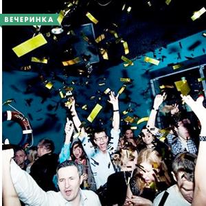 Выходные в городе: «Мультивидение», Дни Пригова в Эрмитаже и Behance Portfolio Reviews. Изображение № 5.