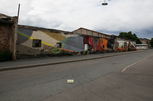 Уличные художники расписали исторические склады вКронштадте. Изображение № 2.