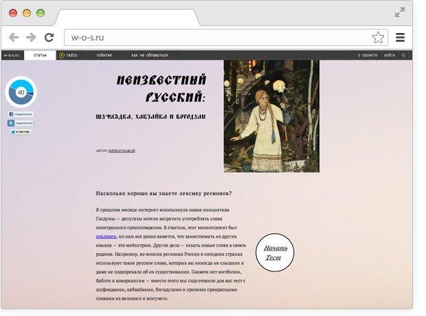 10 новых видов животных, тест назнание лексики регионов иособенности российской порноиндустрии. Изображение № 2.