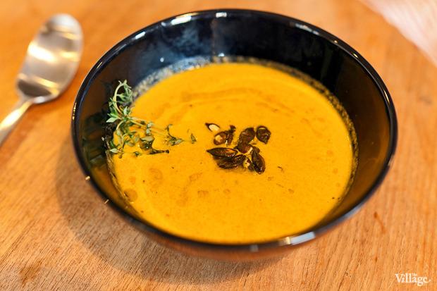 Морковно-имбирный крем-суп — 90 рублей. Изображение № 18.