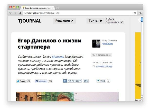 Ссылки дня: Приговор Косенко, Нобель Хиггса и самая короткая колонка. Изображение № 4.
